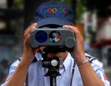 controle google